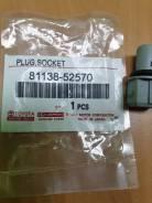 Продам Патрон для габаритов оригинал Toyota 81138-52570