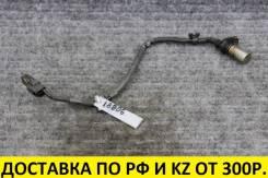 Контрактный датчик коленвала Denso. Toyota/Lexus 1AZ/2AZ Оригинал