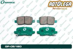 Колодки зад. G-brak Honda Odyssey 3.5 02- Pilot 3.5 4WD 03- MDX 01-06
