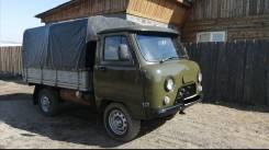 УАЗ-330365. Продаётся грузовик УАЗ 330365, 2 700куб. см., 1 500кг., 4x4