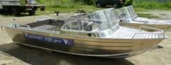 Купить лодку (катер) Wyatboat-430 Pro