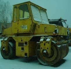 Раскат ДУ-63, 1995