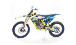 Motoland XT250 ST-W, 2020