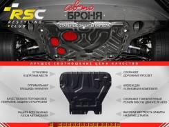 Защита двигателя железная + КПП Tagaz С10, V- 1.3