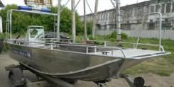 Купить лодку (катер) Wyatboat-490 C (спецзаказ)