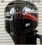 Mercury. 150,00л.с., 2-тактный, бензиновый, нога L (508 мм), 1999 год