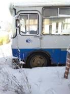 ПАЗ 3205. ПАЗ-3205