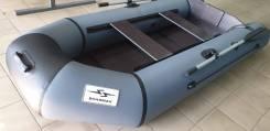 Лодка пвх sharmax M300