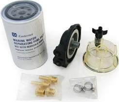 Фильтр топливный 10 мк с креплением и водосборником (большой)