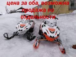 Arctic Cat M 1000 Snopro 162, 2009