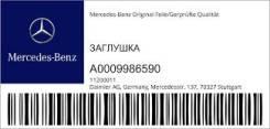 Заглушка распредвала малая Mercedes-BENZ A0009986590 EZ