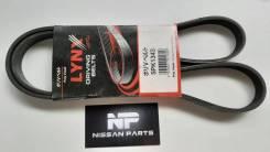 Ремень поликлиновой LYNX 5PK1343 Hyundai Galloper 3.0 98>