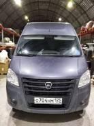 ГАЗ ГАЗель Next. Продается Газель NEXT ЦМФ A31R32 2018 год, 3 места