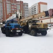 Юрмаш Юргинец КС-55722-1. Продается автокран Урал, 11 150куб. см., 21,00м.