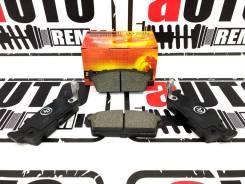 Колодки тормозные задние Nissan R34 C34 C35