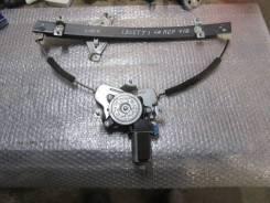 Стеклоподъемник электр. передний левый Chevrolet Lacetti 2003-2013