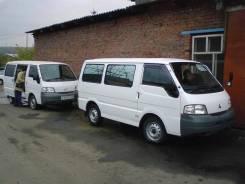 Аренда грузовых микроавтобусов организациям
