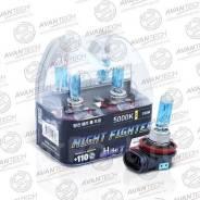 Лампа высокотемпературная Avantech H8 12V 35W (70W) 5000K
