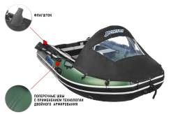 Лодка ПВХ Stormline Airdeck Extra 380