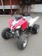 Motoland ATV 150S. исправен, без псм\птс, без пробега