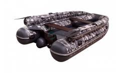 Лодка Allaska 390 Drive lux КМФ (серый)