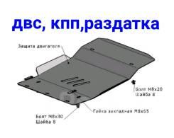 Защита картера Suzuki Escudo / Grand Vitara 1997-05 02.52.62.32 сталь
