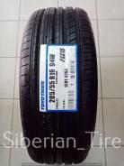 Toyo Proxes C1S, 205/55 R16 91V