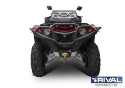 Вынос радиатора Yamaha Grizzly 700, Kodiak 444.7149.1