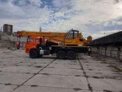 КамАЗ, 6Х6, 25 тонн, 2019