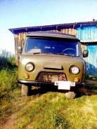 УАЗ-3303. Продам УАЗ 3303-019 1997 года, 2 500куб. см., 1 000кг., 4x4
