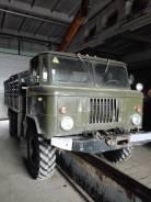 ГАЗ 66. Продаётся бурильно-крановая машина