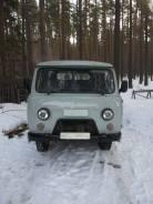 УАЗ-390944 Фермер. Продается УАЗ-390944 фермер., 2 890куб. см., 1 000кг., 4x4