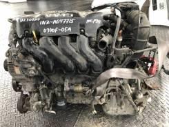 Двс+акпп 1NZ-FE 4WD AT U340F-05A