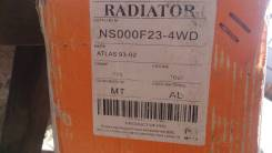Радиатор охлаждения ниссан атлас
