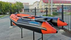 Stormline Air Cruiser