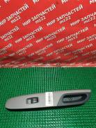 Блок/Кнопка стеклоподъемника двери Nissan Serena [254110V000]