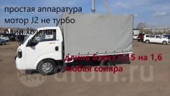 Kia Bongo III. Продаётся КИЯ Бонго объём 2700., 2 700куб. см., 1 500кг., 4x2