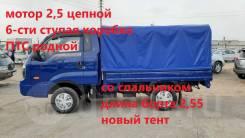 Kia Bongo III. Продаётся КИЯ Бонго 4WD., 2 500куб. см., 1 500кг., 4x4