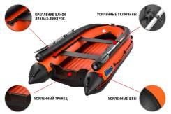 Stormline SeaKing. 2020 год, длина 4,30м., двигатель подвесной