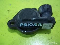 Датчик положения дроссельной заслонки Lada Priora