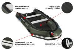 Лодка ПВХ Stormline Heavy Duty Air Light 430
