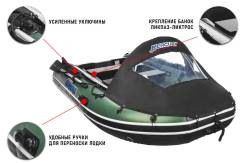 Лодка ПВХ Stormline Adventure Extra 600