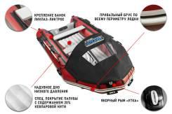 Лодка ПВХ Stormline Heavy Duty AIR PRO 600