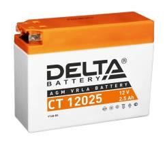 Аккумулятор Delta CT12025 емк.2,5 А/ч; п. т.40А