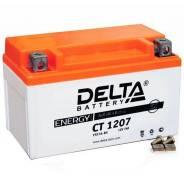 Аккумулятор Delta CT1207 емк.7 А/ч; п. т.105А