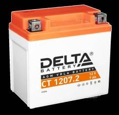 Аккумулятор Delta CT1207.2 емк.7 А/ч; п. т.130А