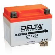 Аккумулятор Delta CT1209 емк.9 А/ч; п. т.135А