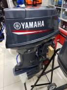 Yamaha. 50,00л.с., 2-тактный, бензиновый, нога S (381 мм), 2020 год