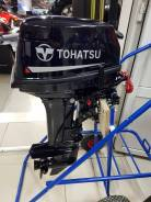 Tohatsu. 18,00л.с., 2-тактный, бензиновый, нога S (381 мм), 2020 год