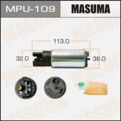 Насос топливный Masuma MPU-109 (100L/h, 3kg/cm2, сетка MPU-040)